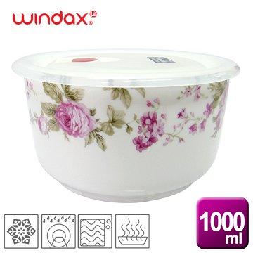 《WINDAX》小玫瑰花陶瓷微波碗(1000ml)