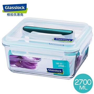 【GlassLock】手提長方型強化玻璃保鮮盒2700ml