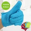 隔熱手套 加厚防滑矽膠隔熱墊