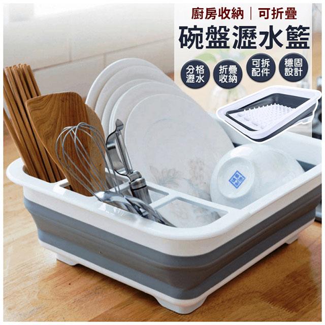 廚房收納碗盤蔬果瀝水籃(贈矽膠花型防溢鍋蓋)