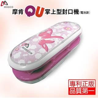 摩肯 QU封口機花與蝴蝶 (電池款)