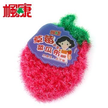 楓康 草莓造型菜瓜布