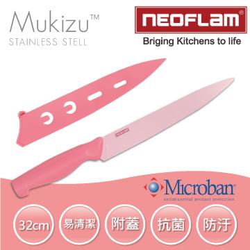 【韓國NEOFLAM】抗菌不鏽鋼切片鋼刀組