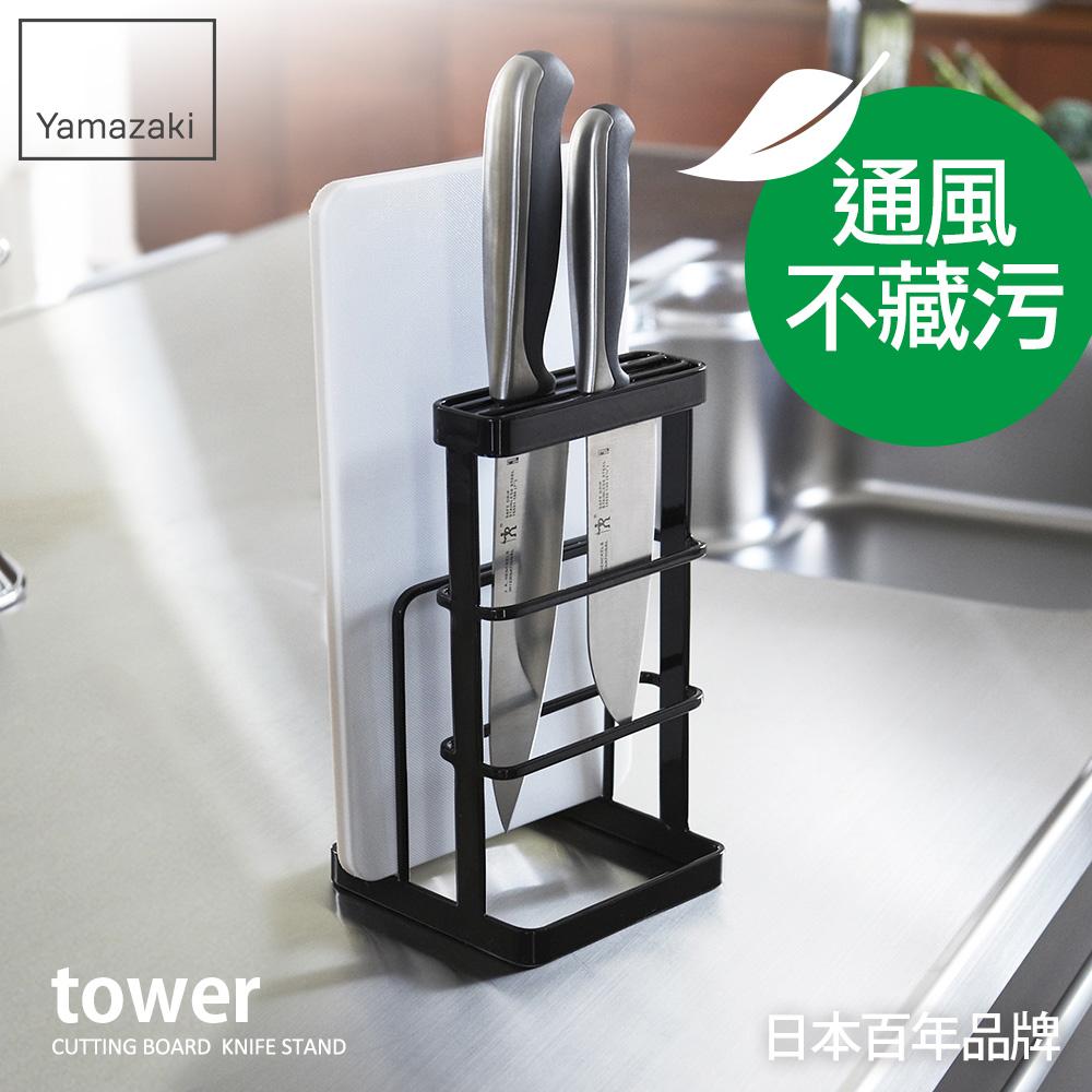 【YAMAZAKI】tower砧板刀具架(黑)