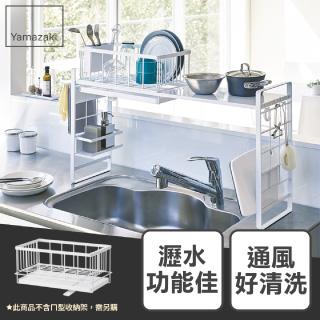 【YAMAZAKI】towerㄇ型專用瀝水架(白)L