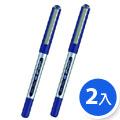 三菱【Uni-ball】UB-150全液式鋼珠筆(藍)--2支入