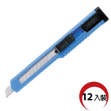 【手牌SDI】高級小美工刀12入