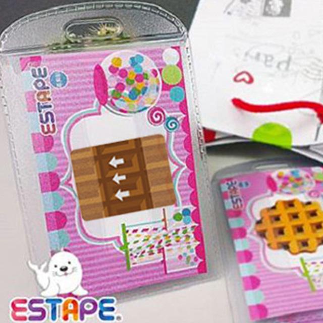 【ESTAPE】造型隨手貼 OPP抽取式膠帶(巧克力)