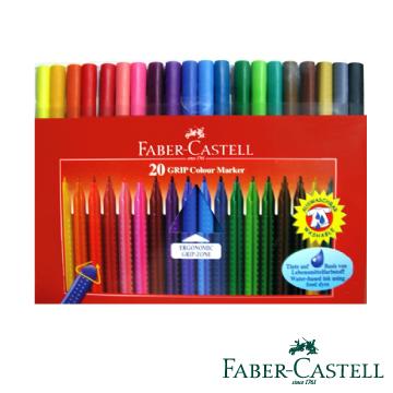 Faber-Castell 紅色系 握得住抗壓20色彩色筆(2入)