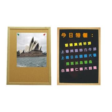 成功SUCCESS雙面木框軟木/彩繪板/中/015210