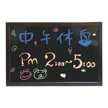 咖啡框螢光黑板/BF-225.3/長60×寬90cm