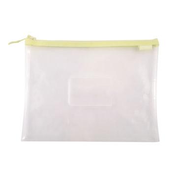 COX環保透明拉鍊袋/B5/863H/附名片袋/混色出貨
