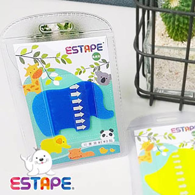 【王佳膠帶Seal King】隨手貼ESTAPE (大象造型Memo可書寫)全螢光藍