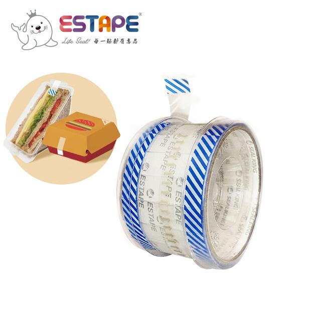 【ESTAPE】抽取式OPP封口透明膠帶|斜紋藍(14mm x 55mm/易撕貼)