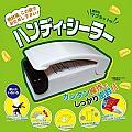 摩肯 暢銷日本收納密封防潮好幫手-一代封口機(綠袋電池款)