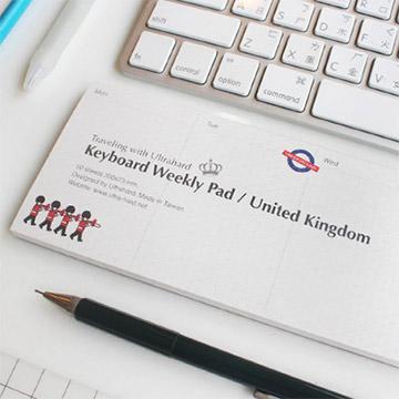 Ultrahard Travel with 週曆本系列-Go to London !