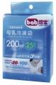 培寶母乳冷凍袋200ml/25入