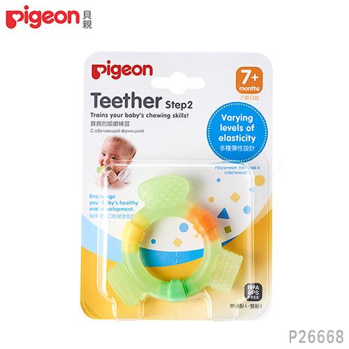 日本《Pigeon 貝親》牙齒咬環玩具【牙齦訓練】