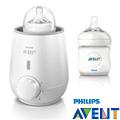 PHILIPS AVENT 快速食品加熱器+親乳感PP防脹氣奶瓶125ml(單入)