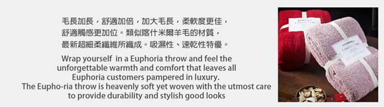 EUPHORIA เดียวที่มีผมยาวผ้าห่มความสะดวกสบายนุ่ม - สีม่วงเข้ม