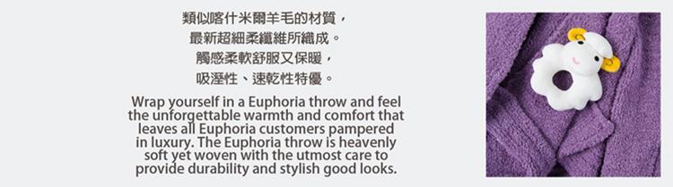 EUPHORIA คู่ 6 * 7 ฟุตที่มีผมยาวความสะดวกสบายนุ่มส่วนผ้าห่ม