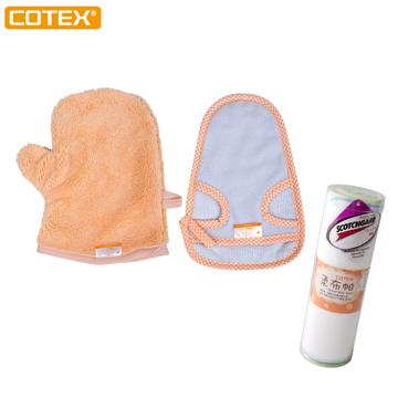 COTEX寶寶洗澡手套巾+柔布帕(藍)