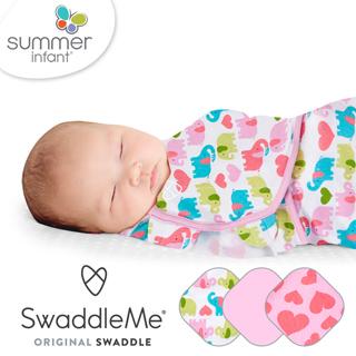 美國 Summer infant - SwaddleMe 嬰兒包巾三入組 (薄款-純棉 甜心小象-小號)