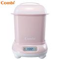 Combi Pro高效消毒烘乾鍋-優雅粉