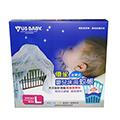 優生嬰兒床用蚊帳-粉藍L