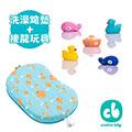 Creative Baby 外出野餐防水舒適座墊/洗澡跪墊+水上樂園噴水洗澡玩具(兩色任選)
