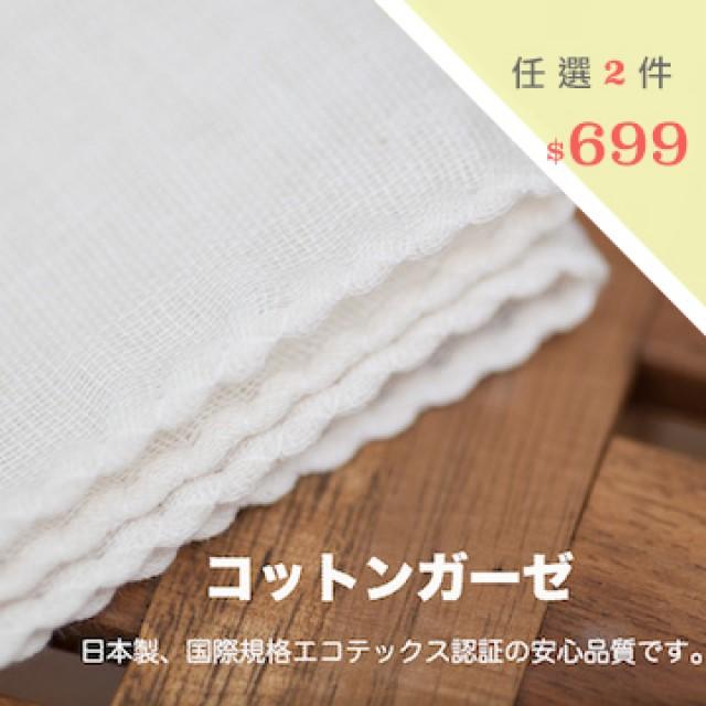 MARURU寶寶口腔專用紗布手帕 (10入)
