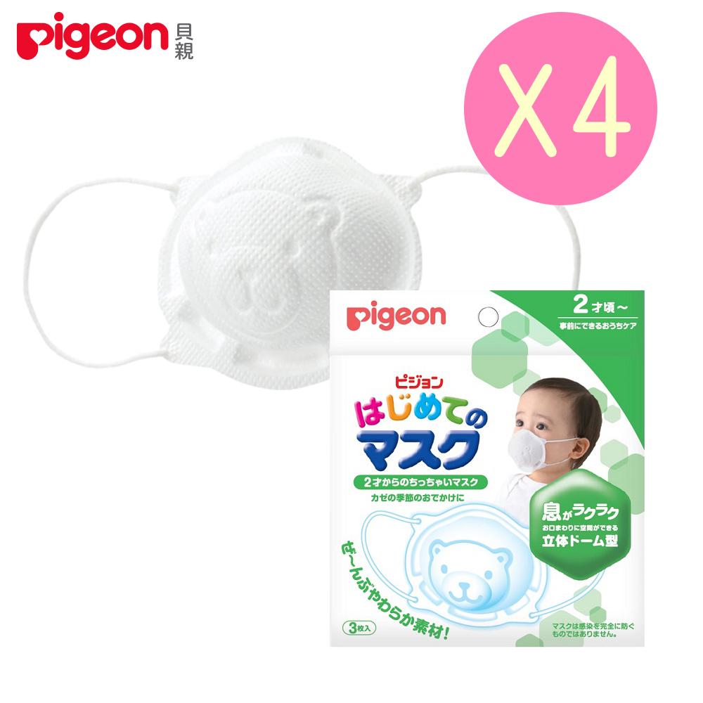 日本《Pigeon 貝親》寶寶日常口罩*4