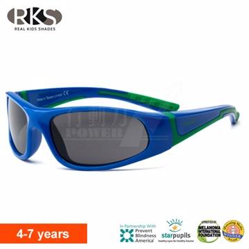 美國《RKS》音速閃電兒童太陽眼鏡4-7歲【綠深藍-兒童系列】