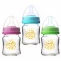 貝喜力克 防脹氣高耐熱寬口徑玻璃奶瓶120ml