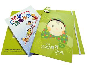 【Creative Baby】『公益媽媽手札』精裝套本