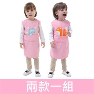 【kids zoo】無袖長版型防污衣畫畫衣兩件組_粉色系