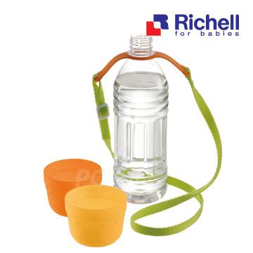 【Richell日本利其爾】寶特瓶用雙層杯(附杯)