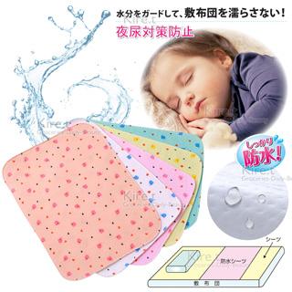 kiret 嬰兒 汽座推車專用 棉柔透氣超吸水防水隔尿墊 生理墊2入/組