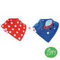 英國Zippy 幼兒時尚口水巾2入組(星星紅+外星人)