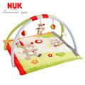 【德國NUK】歡樂叢林立體遊戲墊