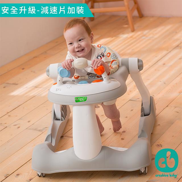 【Creative Baby】經典版-多功能音樂折疊式三合一學步車/助步車(Bouncy step)