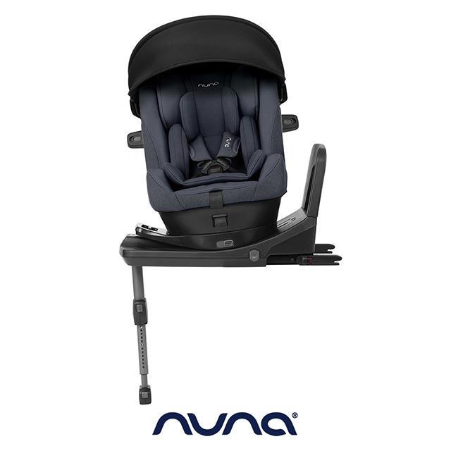 荷蘭NUNA-PRYM兒童安全汽座-藍色