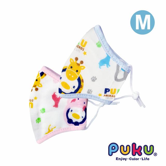 PUKU制菌抗菌安全口罩-M(水色/ 粉色)