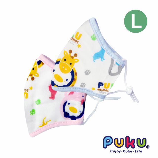 PUKU制菌抗菌安全口罩-L(水色/ 粉色)