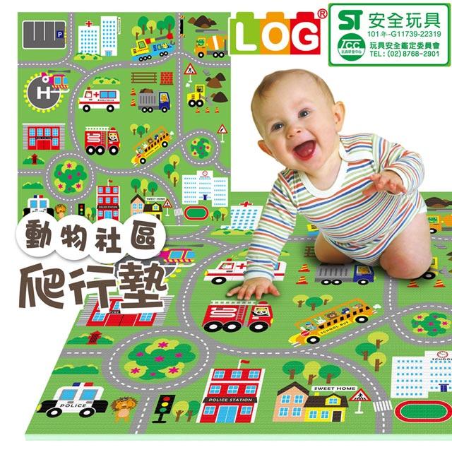 LOG樂格 環保遊戲爬行墊-動物社區(2CM雙面街道款)