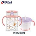 日本《Richell-利其爾》星辰水杯組合
