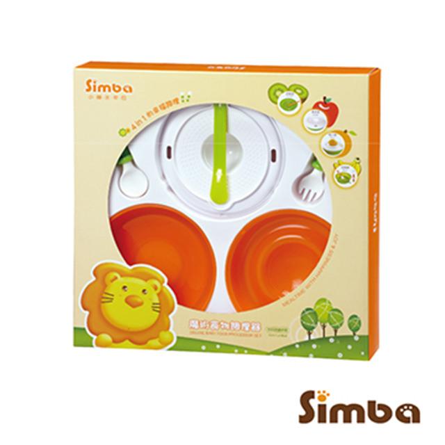 《小獅王辛巴》魔術食物調理器(橘色)