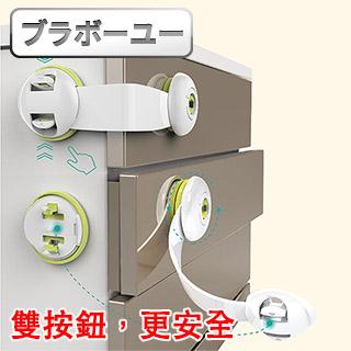 ブラボ一ユ一加強雙按鈕兒童安全鎖/櫥櫃鎖/嬰兒防護(3入一組/綠)