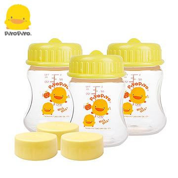黃色小鴨《PiyoPiyo》寬口徑PP母乳儲存瓶140ml(3入)