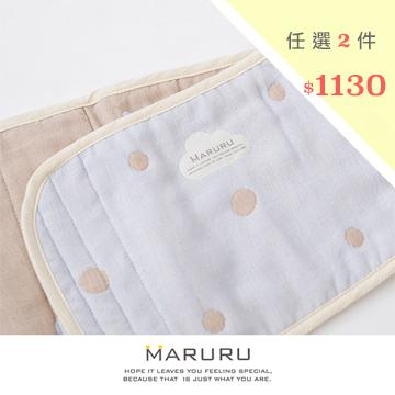 MARURU五層紗肚圍 (嬰兒藍) M / 日本五層紗